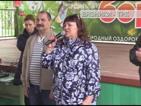 """""""Новости"""" от 08.07.2019"""