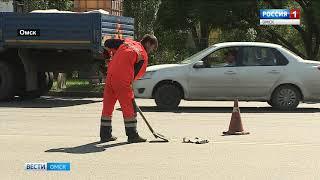 Прокуратура Омска внесла представление мэрии за отсутствие разметки на дорогах