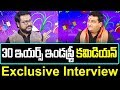 Actor Prudhvi  Explosive Interview on Politics