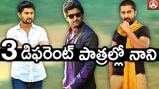 Nani To Play 3 Different Roles in 'Jersey'..