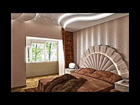 die abgeh ngte decke als dekoration youtube. Black Bedroom Furniture Sets. Home Design Ideas