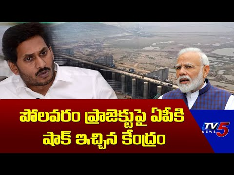 Centre rejects to bear revised cost of Polavaram Project