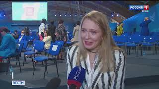 «Вести Сибирь», эфир от 28 мая 2021 года