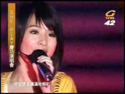 說你愛我 - S.H.E PLAY慶功演唱會