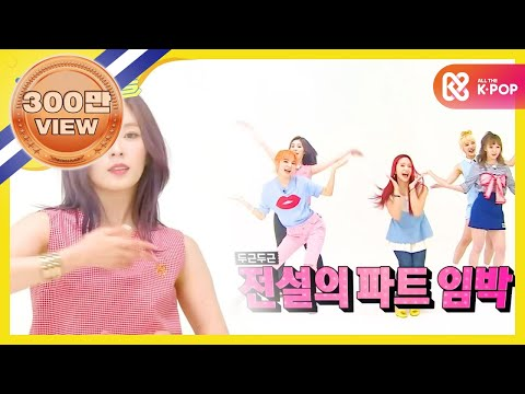 (Weekly Idol EP.267) Red Velvet Random play dance Full.ver