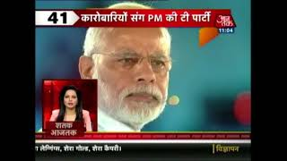 Shatak AajTak | PMO To Oversee PNB Scam Investigation; RaGa Launches Scathing Attack On Modi