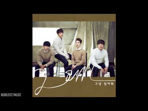 2AM (투에이엠) - 그냥 있어줘 (Just Stay) (Full Audio) [Digital Single - NOCTURNE]