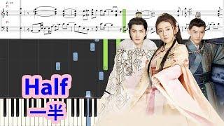 [Piano Tutorial] Half | 一半 (The Eternal Love | 双世宠妃) - Liang Jie | 梁潔