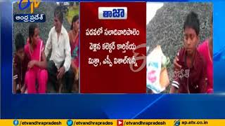 7 Missing, Mostly Students, In Boat Capsize In East Godava..