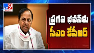 Telangana CM KCR back from farmhouse to Pragathi Bhavan..