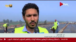 الطريق الدائري الإقليمي يربط القاهرة بالمحافظات المجاورة لتقليل ...