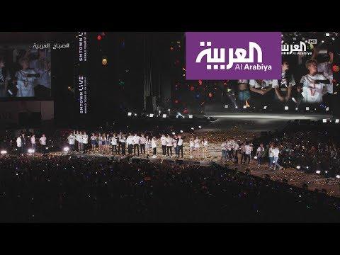 #صباح_العربية | SMTOWN Live أكبر حفل كوري في دبي