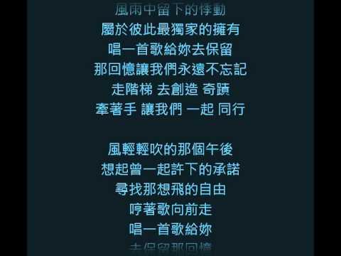 02_獨家記憶