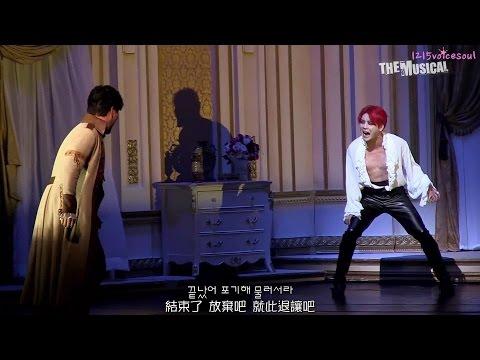 [中字]金俊秀- IT'S OVER (MUSICAL DRACULA JUNSU)
