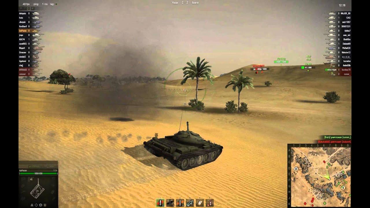 Т-54 - простор для маневра