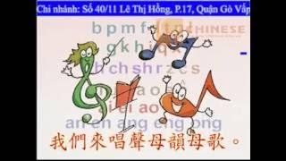 Học đọc bảng chữ cái tiếng Trung qua bài hát phát âm