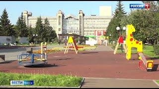 В Омске состоится интерактивная квест-экскурсия «Омск. Центральный. Три столетия истории»
