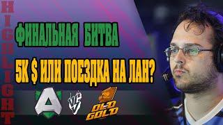 🆕 ГРАНД-ФИНАЛ | Alliance vs Old but Gold | GGBet Birmingham Invitational