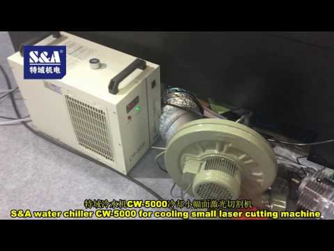 S&A water chiller CW-5000 for cooling small laser cutting machine