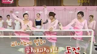 Hi-5 EP 47 Ballerinas (SNSD) Part 1 [03.30.08] (en) 3/3