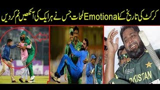 Most Emotional Cricket Moments That Made EveryOne Sad