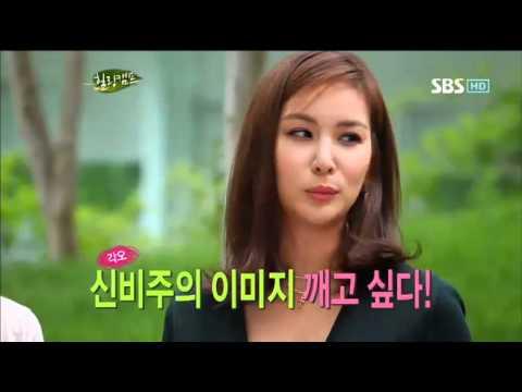 힐링캠프 고소영1편(51회)#1