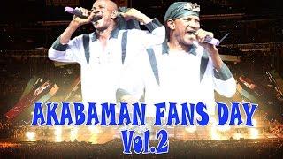 AkabaMan EDO/BENIN MUSIC MIX - EDO BENIN MUSIC TV