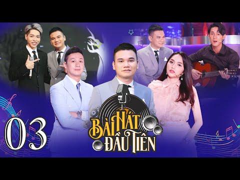 Bài Hát Đầu Tiên-Tập 3: Khắc Việt - Đức Phúc song ca bài hát mới, rơi nước mắt khi nhắc đến em trai