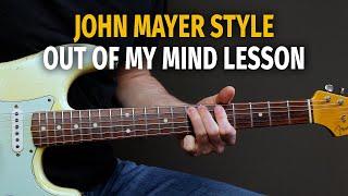 John Mayer Slow Blues Lick Lesson