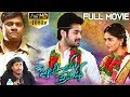 Pelliki Mundu Prema Katha Latest Telugu Full Movie | Chethan Cheenu, Sunainaa | 2020 Telugu Movies