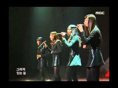 CSJH The Grace - My Everything, 천상지희 더 그레이스 - 열정, Music Core 20061111