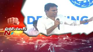 'Develop Social Consciousness', Minister KTR's Punch to Pu..
