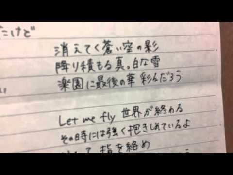楽園 / 平井堅さん cover.
