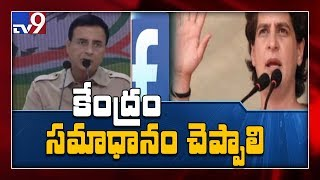 WhatsApp alerted Priyanka Gandhi about possible hacking!..