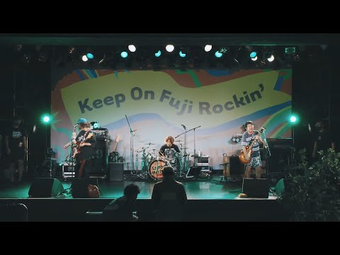 """サンボマスター / 花束 from """"フジロック イズ ノットデッド""""FUJI ROCK FESTIVAL'20 LIVE ON YOUTUBE"""