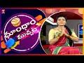 Dhoom Dhaam Muchata Full Episode | ధూంధాం ముచ్చట | 06-09-2021 | T News