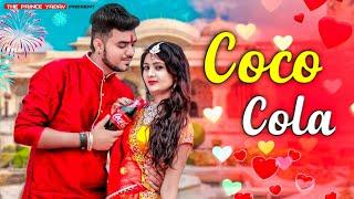 COCO COLA   Mero Balma Bado Sayano Coco Cola Layo   Ruchika Jangid  Kay D  Latest Haryanvi Song 2020