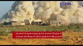 المسائية.. صور حصرية لنسف الجيش المصري منازل في شمال سيناء ...
