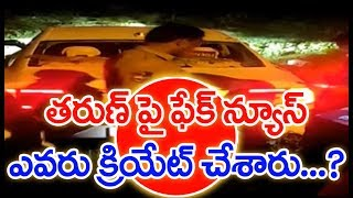 Hero Tarun Responds on Car Road Mishap..