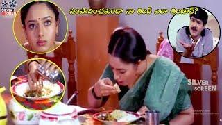 Soundarya Interesting And Emotional Scene | Telugu Videos | Silver Screen Movies