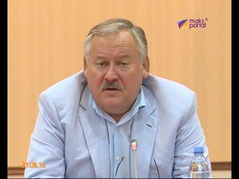 Константин Затулин представил свою предвыборную программу