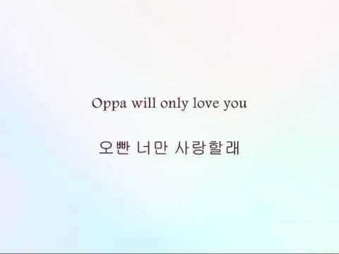 Lee Donghae - 첫 사랑 (First Love) [Han & Eng]