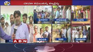 Live Updates From Nellore Over Voting Process | AP Elections 2019 | ABN Telugu