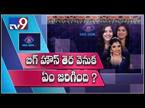 Bigg Boss sisters Geetha Madhuri, Deepthi Nallamothu and Syamala interview