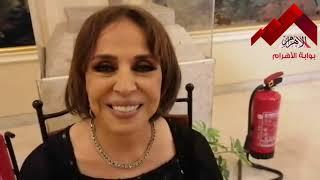 عفاف-راضي-تتحدث-لـ-بوابة-الأهرام--عن-أصداء-حفل-عودتها-بدار-الأوبرا-المصرية