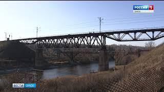 Железнодорожный мост через реку Омь построит компания из Тюмени