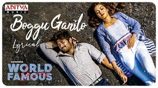 Boggu Ganilo Lyrical From World Famous Lover - Vijay Dever..