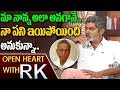 Jagapati Babu shares a sad incident with his Father: Open Heart with RK