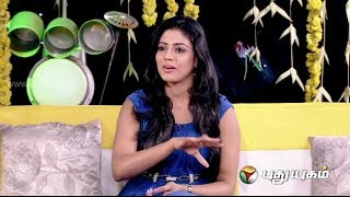 Kelvi paathi Kindal paathi with Actress Iniya(14/04/2014)