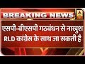 Congress Major Move In Uttar Pradesh Ahead Of LS Elections | ABP News